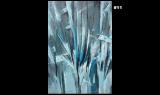 Abstrakte Kunst von Bernd Eppler - Titel: #11, Breite: 70 cm, Höhe: 100 cm, Tiefe: 4 cm, Technik: Spachteltechnik und Acrylmalerei - eppart.de